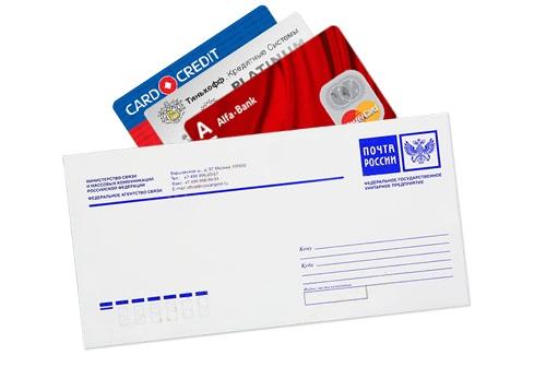 получить кредитную карту тинькофф онлайн без прихода в банк в спб