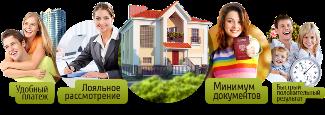 взять ипотеку без первоначального взноса с плохой кредитной историей в челябинске