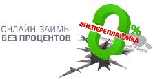 кредиты банка телефон пенсионерам