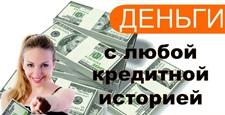Взять займ 500 рублей на киви кошелек vzyat-zaym.su